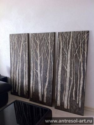 forest_00002.jpg