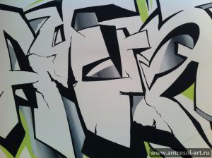 graffiti_00001.jpg