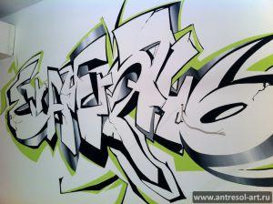 graffiti_00002.jpg