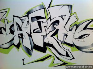 graffiti_00003.jpg