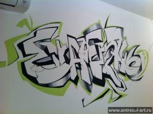 graffiti_00005.jpg