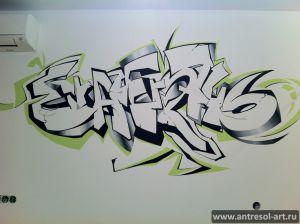 graffiti_00006.jpg