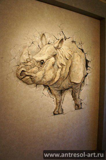 rhino_0003.jpg